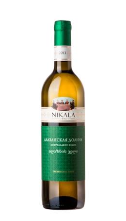 Белое Вино Цена Почтой